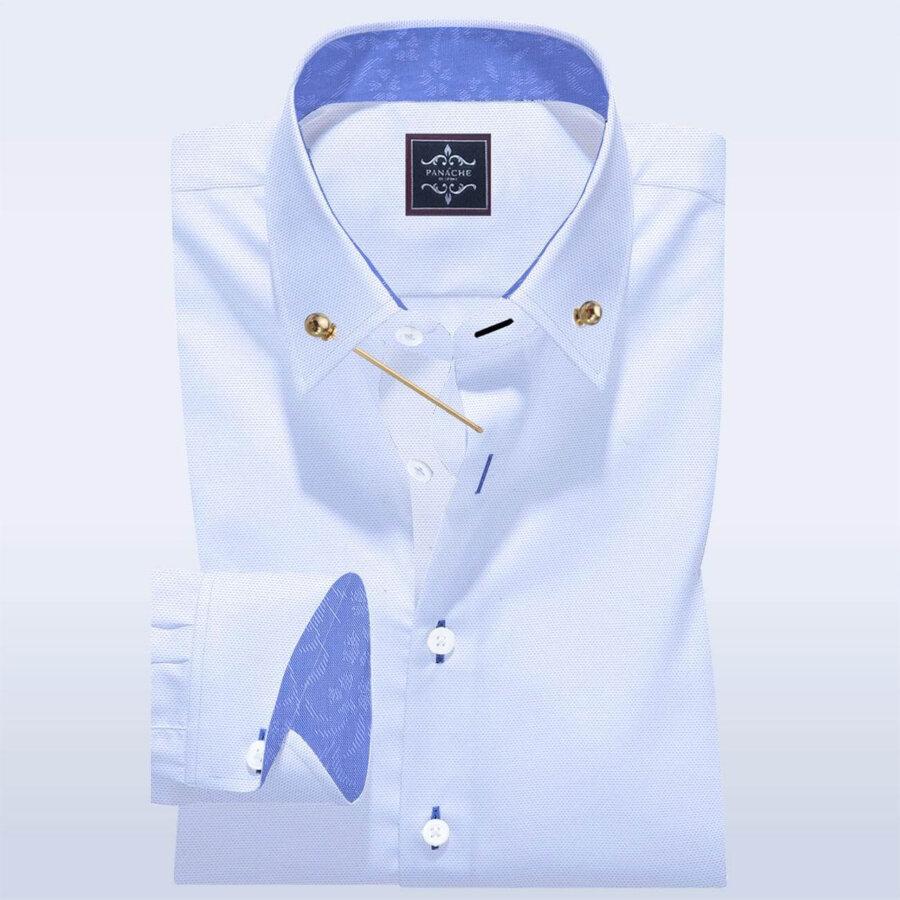 Pin Collar White Oxford Shirt